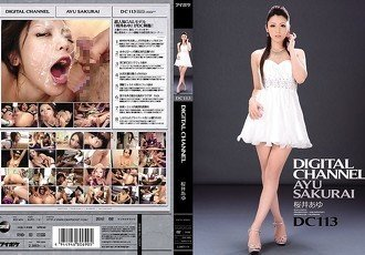 Best Japanese whore Ayu Sakurai in