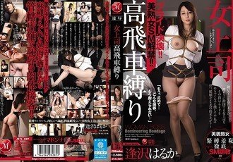 Exotic Japanese slut Kotone Kuroki
